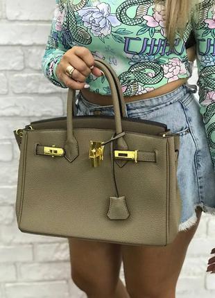 Жіноча брендова сумка середня 30 см беж