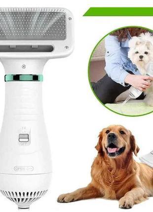 Пылесос-расчёска для шерсти pet grooming dryer wn-10