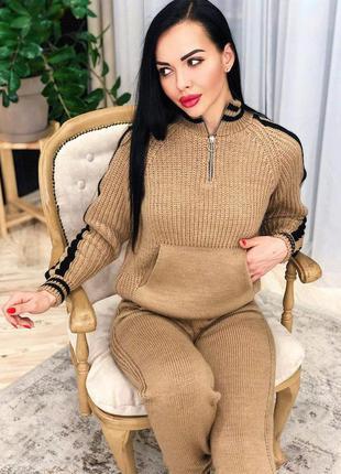 Женский вязанный костюм