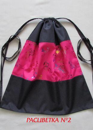 Рюкзак мешок сумка для сменной обуви, одежды, игрушек №2
