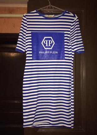 Платье в полоску philipp plein