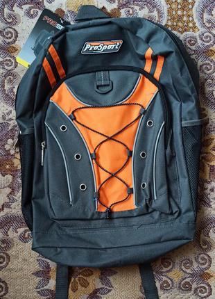 Новый спортивный рюкзак prosport