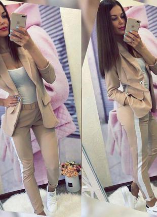 Костюм женский штаны жакет пиджак классика красивый женский костюм с лампасами