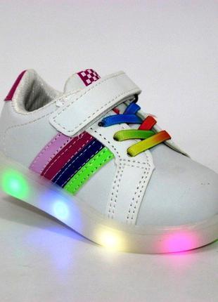 Кроссовки с фонариками