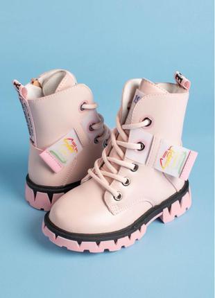 Ботинки для девочек 26-31 р