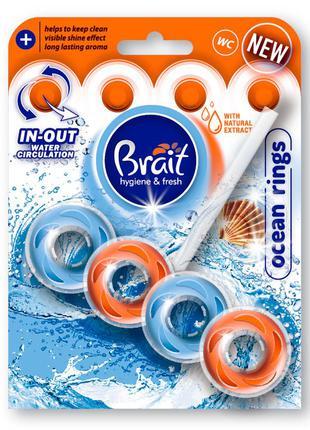 Блок для туалету brait ocean rings 40гр