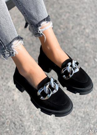 🖤 замшевые женские туфли броги с цепью чёрные