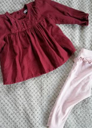 Комплект (блуза/лосіни)