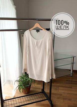 Натуральный шелк блузка блуза рубашка кремовая молочная