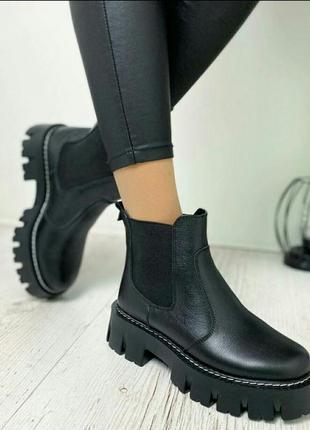 Черные демисезонные ботинки из натуральной кожи
