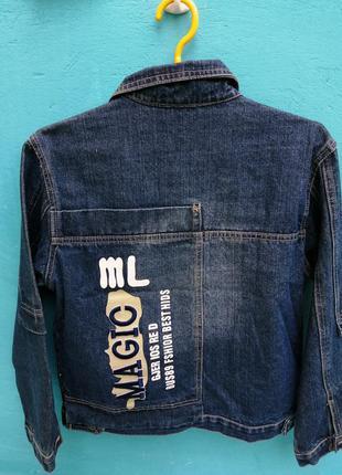 Курточка джинсовая для мальчика