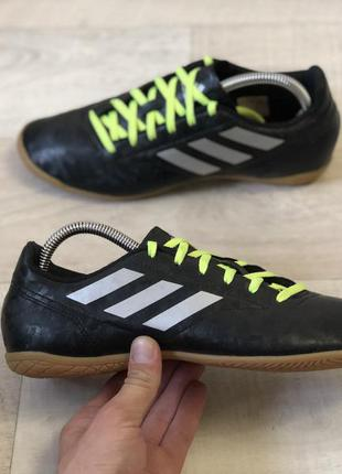 Adidas conquisto 2 футзалки бампи оригінал