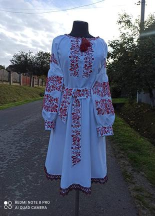 Жіноча сукня