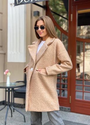 Пальто каракуль 2 цвета
