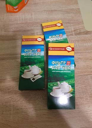 Фильтры для чая 100шт