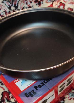 Акція  сковорідка 2в1