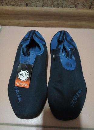 Аква обувь аквашузы обувь для купания