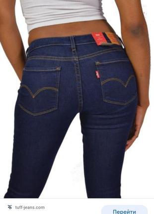 Тёмно-синие джинсы levi's оригинал