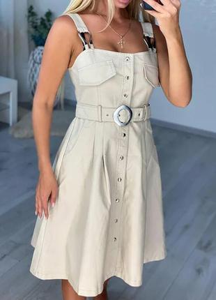 Кожаный стильный бежевый сарафан платье миди с поясом в люкс качестве эко кожа