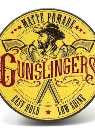 Помада для стайлинга gunslingers matte pomade 75 мл