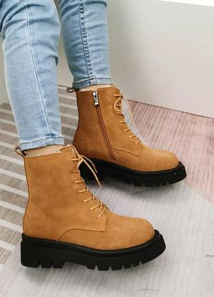 Шкіряні черевики з хутром