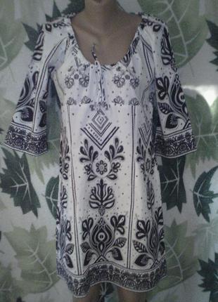 Zara basic испания оригинал платье-рубашка платье туника с арнаментом хлопок хлопковое миди