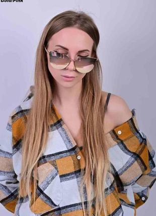 Стильні сонецезахисні окуляри