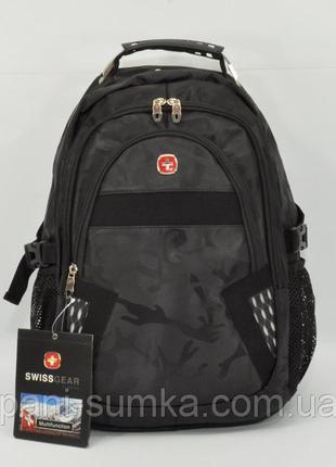 Рюкзак городской swissgear 9363 черный, выход для наушников