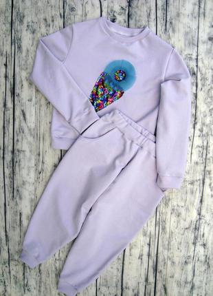 Трикотажный лавандовый костюмчик р104