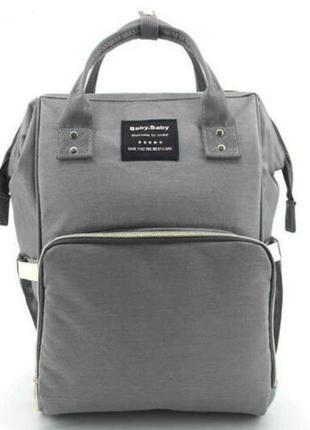 Рюкзак-сумка для мам mother bag el-1230 серая