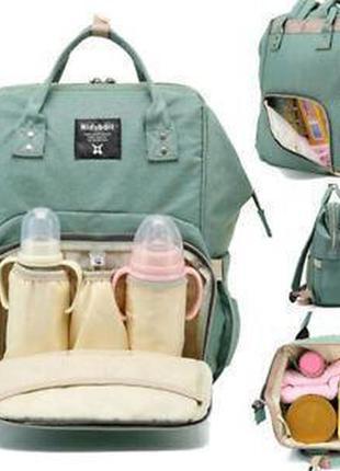 Рюкзак-сумка для мам mother bag el-1230 зеленая