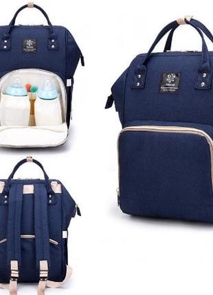 Рюкзак-сумка для мам mother bag el-1230 синяя