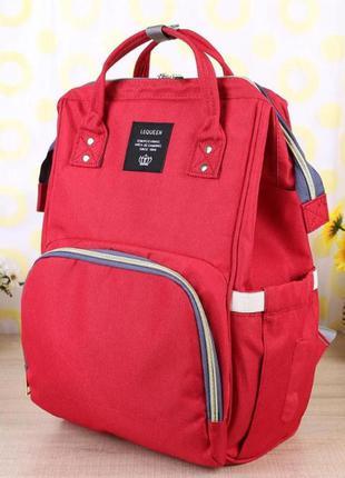 Рюкзак-сумка для мам mother bag el-1230 красная