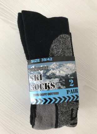 Оригінальні носки для лижного спорту