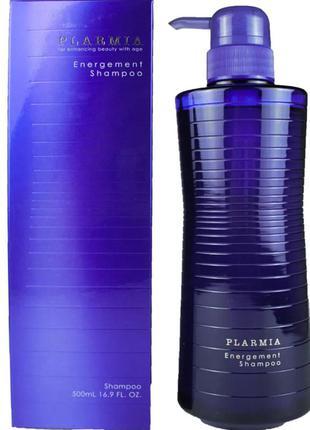 Milbon plarmia energement shampoo - шампунь для силы и объема волос. шикарный. япония