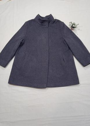 Пальто женское демисезонное серое трапеция