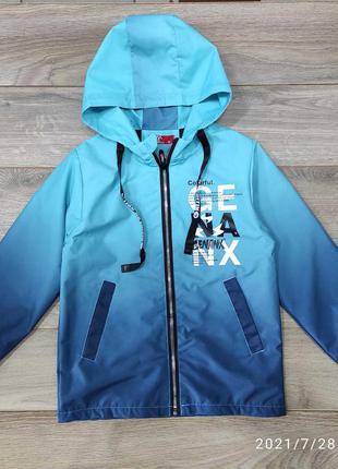 Демисезонная куртка для мальчиков 9-12 лет