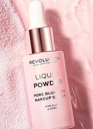 Праймер-сыворотка makeup revolution liquid powder pore blurring makeup serum