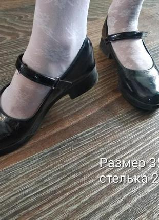 Туфли р. 35