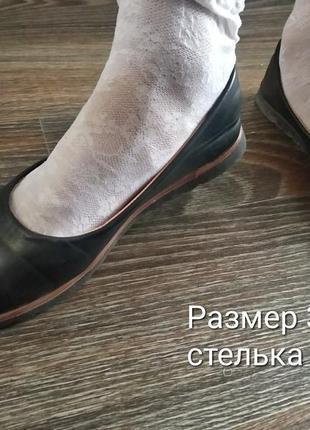 Туфли-балетки р. 35