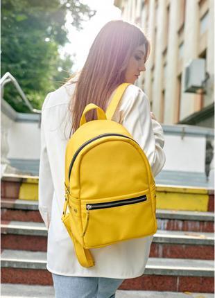 Рюкзак жіночий жовтий