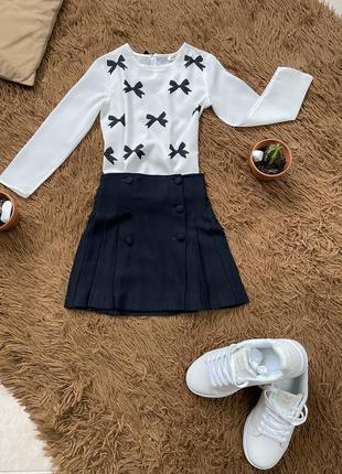 Набор юбка и блузка