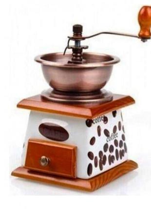 Кофемолка ручная с керамическим ящиком frico