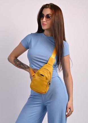 Поясная сумка, бананка, желтая