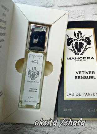 💣mansera vetiver sensuel 💣стойкий нишевый унисекс аромат духи с феромонами 40 мл usa