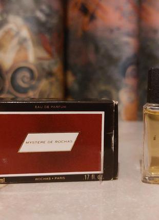 Mystere de rochas 5 мл парфюмированная вода. винтаж