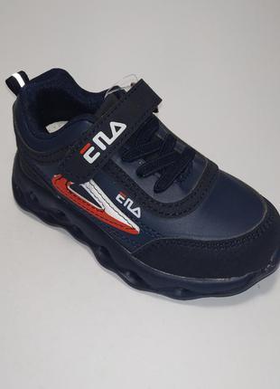 Кроссовки на мальчика обувь детская fila