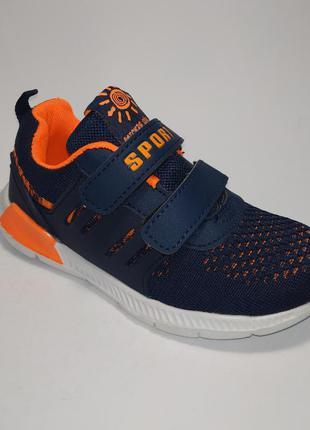 Кроссовки для мальчика текстильные кеды детская обувь