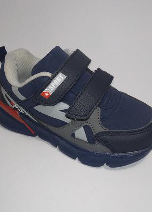 Кроссовки для мальчика супер удобные детская обувь на мальчиков