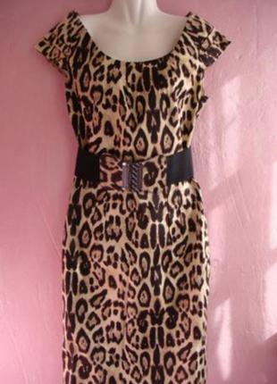 Нарядное глянцевое платье